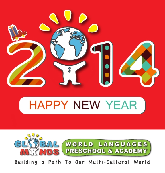 2014 global minds happy new year card
