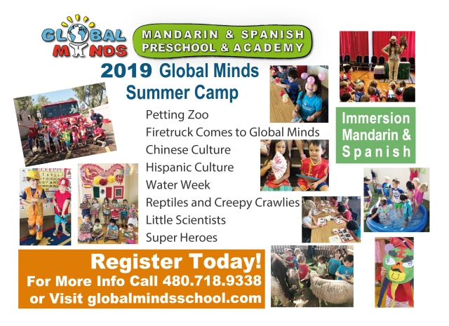 2018 Summer Camp ad